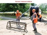 Высоковольтный кабель в Иркутске