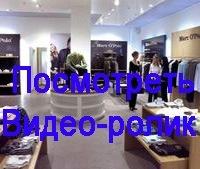 Русский электрик - Электромонтажная компания в Иркутске